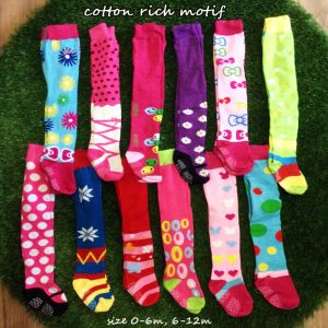 cotton rich motif agustus 2015