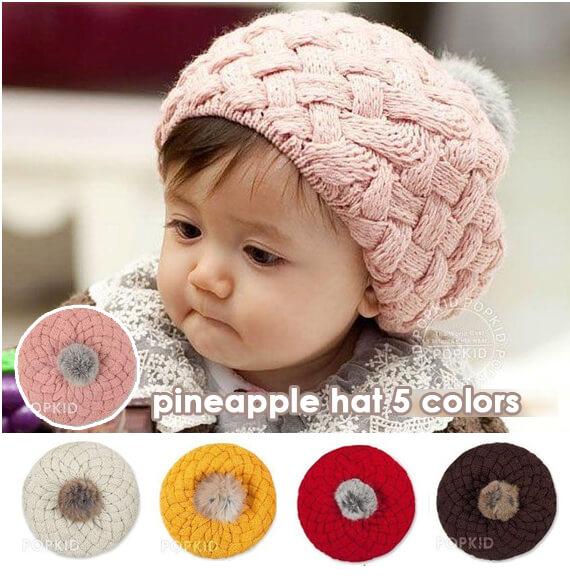 harga Topi Nanas (Pineapple Hat) Hatibunda.com