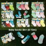 sock-3in1
